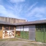 Villeurbanne-20140320-00200