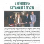 61_Tout Lyon Affiches_14.11.15